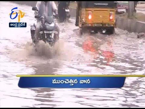 Andhra Pradesh   17th March 2018   Ghantaravam 9 AM News Headlines