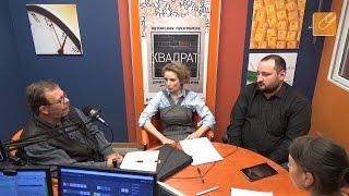 Квадрат Синочкина: На что рассчитывать обманутым дольщикам после выборов?