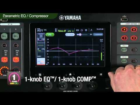 Yamaha TF Series Tutorial Video: Output Tuning