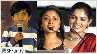 Super Deluxe Rasukutty - Asuran Ammu Abhirami | Nikhila Vimal speech | Tahmbi Audio Launch