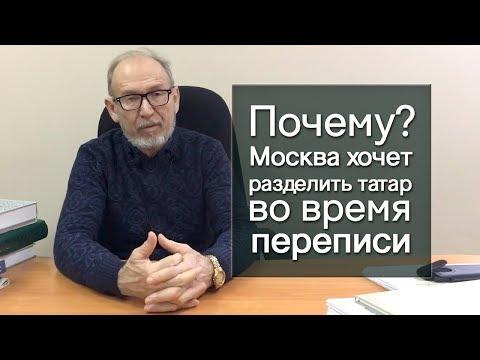 Почему Москва хочет