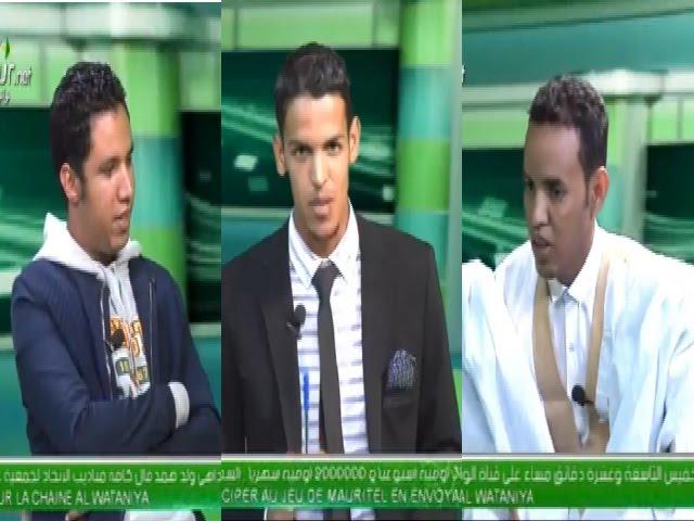 برنامج الدائرة الشبابية مع  أعضاء من رابطة مشجعي المنتخب الوطني - قناة الوطنية