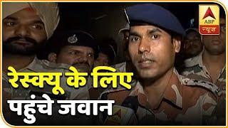 अमृतसर ट्रेन हादसा: घटनास्थल पर रेस्क्यू के लिए पहुंचे सेना के जवान   ABP News Hindi