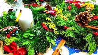 DIY Рождественский/Новогодний венок ❄ Своими руками к Новому Году 2019.НОВОГОДНИЙ подарок