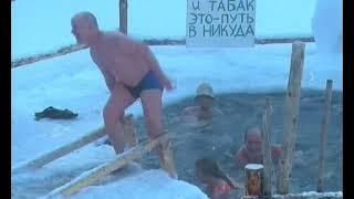 """К Крещению готовятся первоуральские """"моржи"""""""