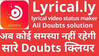 how to use lyrical.ly app|lyrically app how to use|lyrical ly video kaise banaye|lyrical.ly app||TEC