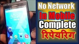 Full solution | network problem | Complete solution of mobile network not available problem |Hindi|