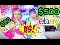 $50 vs $500 Ebay Mystery Box Challenge!