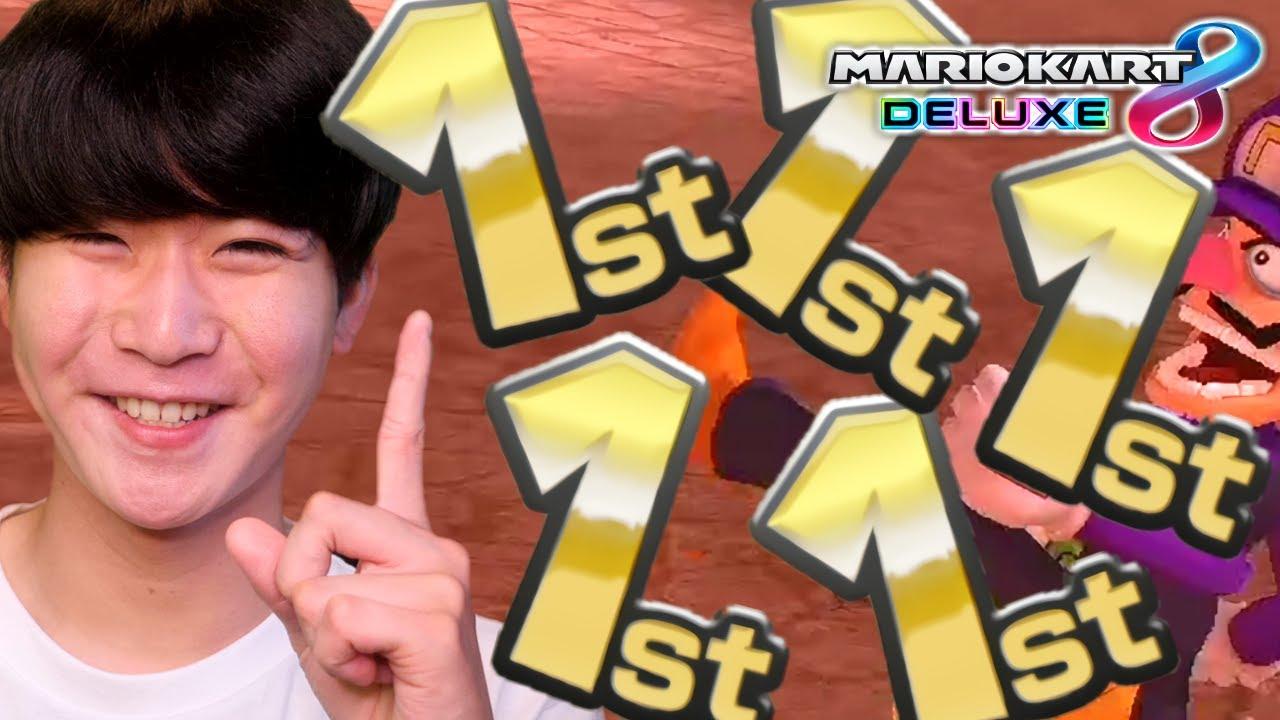 【1位量産】やっぱ俺と言えば前張りよ!!!!!!【マリオカート8デラックス】ゲーム実況