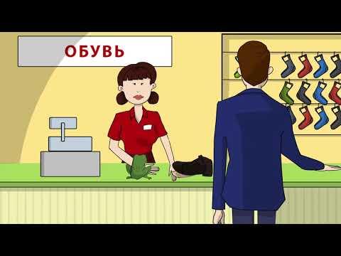видео: Рекламный ролик НЦПИ (Права потребителей)