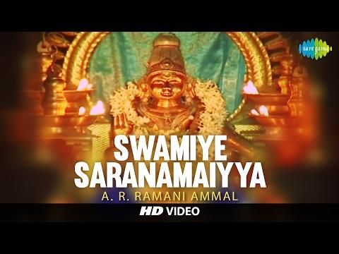 Swamiye Saranamaiyya   Tamil Devotional Video   Bangalore A. R. Ramani Ammal   Ayyappan Songs