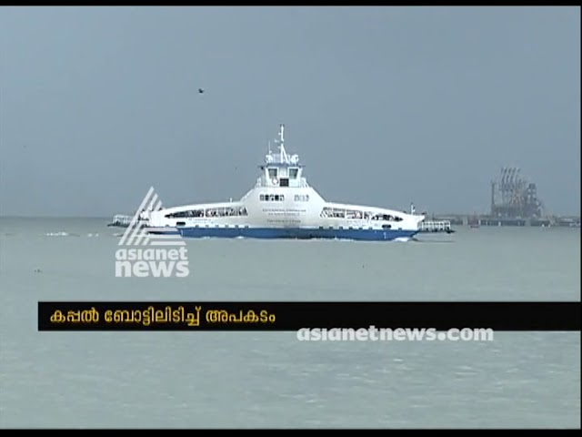 Munambam boat accident; search is still going on for the missing people