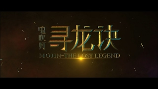 MOJIN - THE LOST LEGEND (Deutscher Trailer)