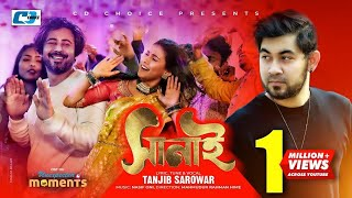 Sanai | সানাই | Tanjib Sarowar | Nasif Oni | Afran Nisho | Mehazabien | Bangla New Drama Song 2021