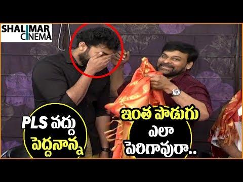 Chiranjeevi Makes Fun With Varun Tej ||...