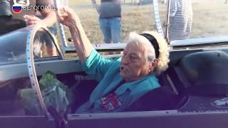 95-летняя бабушка поднялась на тысячу метров на безмоторном самолете