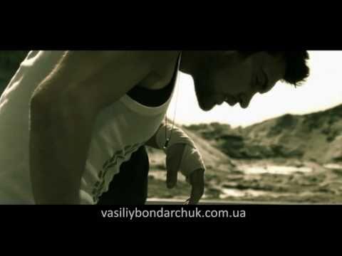 Клип Бондарчук - Это бывает с каждым