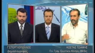 enatv 18 09 2014 deltio ΚΩΣΤΑΣ ΤΣΙΑΜΗΣ   ΝΙΚΟΣ ΣΤΑΥΡΟΓΙΑΝΝΗΣ