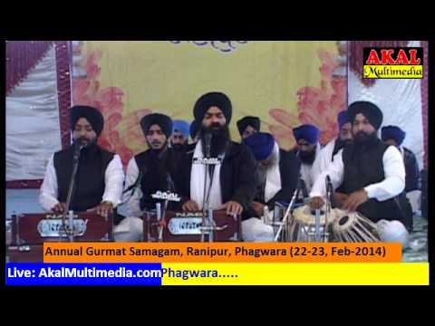 Bhai Gagandeep Singh Jee (Sri Ganga Nagar Wale) at Ranipur 22-Feb-2014