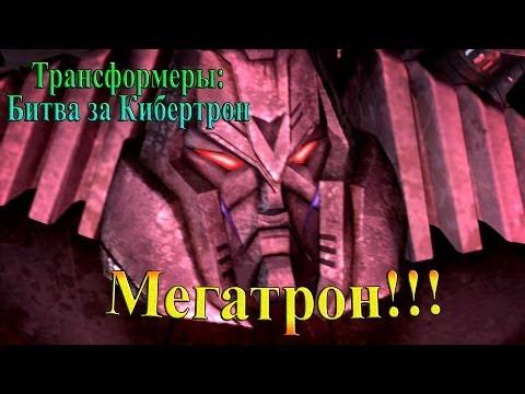 игра битва за трон вконтакте (3)