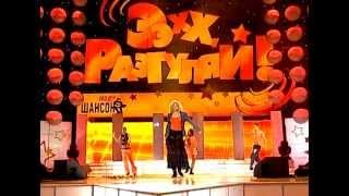Смотреть клип Катерина Голицына - Апельсинчики