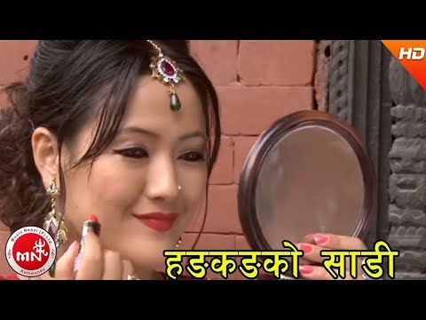 New Nepali Teej Song 2016/2073 |Hong Kong Ko Sadile | Dance| Gan Gaa