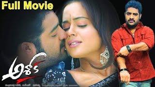 Ashok Telugu Full Length Movie || DVD Rip..