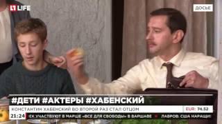 У актера Константина Хабенского родилась дочь