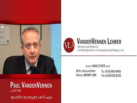 Paul VanderVennen is a lawyer with an extensive experience in Canada's immigration law