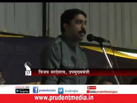 WON'T ALLOW ATROCITIES ON MUSLIMS IN GOA: VIJAI_Prudent Media Goa