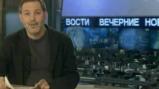 Михаил Леонтьев: Кибер-война. Однако,Время