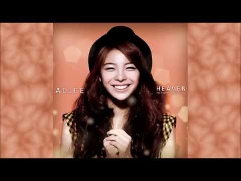Ailee (에일리) - Heaven [3D Audio]