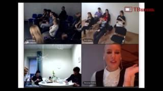 Онлайн-лекция от Елены Летучей. ТВшник