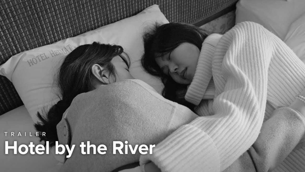 Hotel by the River   Trailer   Opens Feb. 15