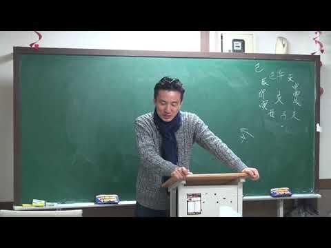 사주명리물상론 103강(기해년 운세 흐름 파악과 기타 강의)(백두산호랑이 도사)