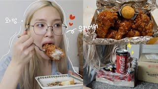 EN)Diet Vlog #31 유지어터는 치킨+제로콜라…
