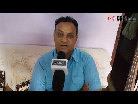 Interview with Cg Film Director Ajaj Varsi Film in Rang Rangile