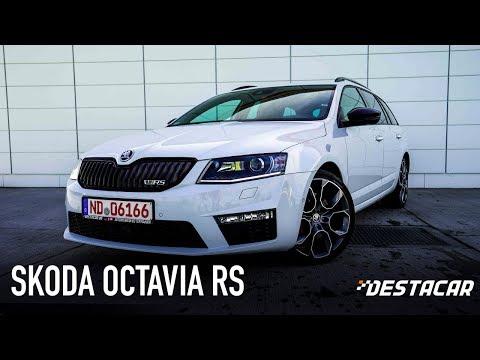 Обзор Skoda Octavia RS // Live Video