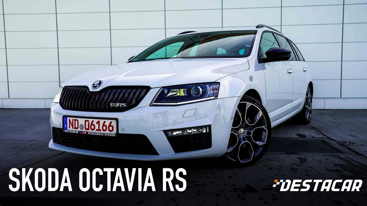 Обзор Skoda Octavia RS // Live video
