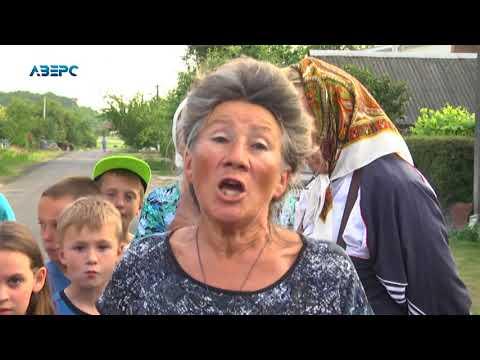 ТРК Аверс: Через помилку у документах  будинок літньої жінки руйнують її сусіди