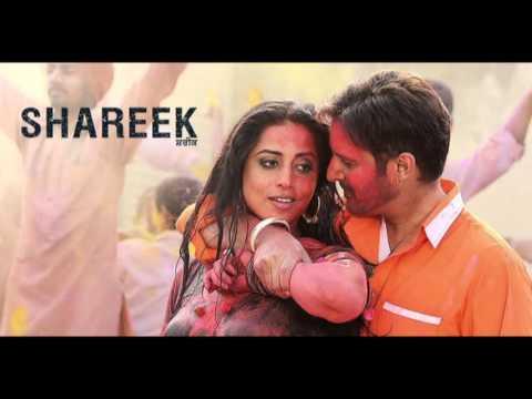 Exclusive Interview with Shareek movie actress Mahi Gill - Radio Haanji 1674AM