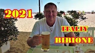 Ресторан на Пляже BIBIONE Италия Июнь 2021 Отпуск в Бибионе