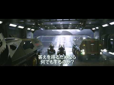 【映画】★プロメテウス(あらすじ・動画)★