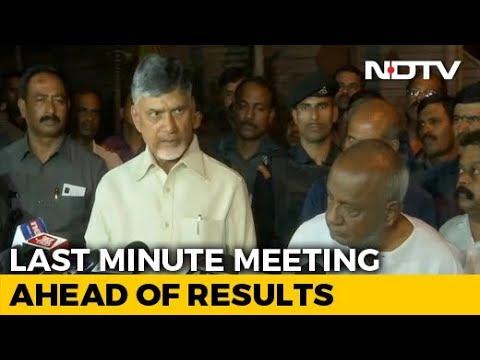 N Chandrababu Naidu Meets HD Deve Gowda, HD Kumaraswamy For Post-Poll Alliance