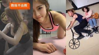 Tik Tok Trung Quốc ● Những video tik tok triệu view hài hước và thú vị #6