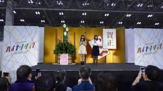 AKB48 46thシングル「ハイテンション」劇場盤発売記念 気まぐれオンステージ大会 B-16 #大矢真那 #後藤理沙子 #松村香織 #ハイテンション.