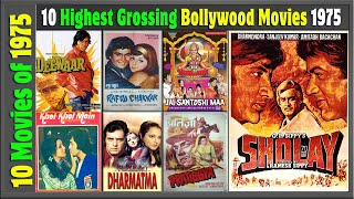 Top 10 Bollywood Movies Of 1975 | साल 1975 की 10 बरी हिंदी फिल्म्स | With Box Office Collections.