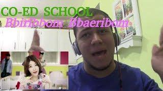 Co-Ed School (남녀공학) - Bbiribbom Bbaeribom (삐리뽐 빼리뽐) |MV Reaction|