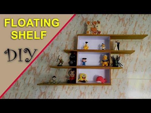 DIY; Cardboard Floating Shelf | کاردستی، ساخته طاقچه با مقوا (کارتن)