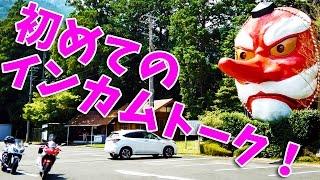 掛川のコンビニで集合し掛川城に向かいその後はお楽しみの鰻です! 先日...